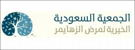 الأمير أحمد بن عبد العزيز يترأس الذاكرة الخماسية