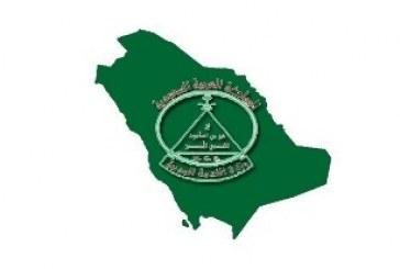 الخدمة المدنية تدعو 1257مرشحاَ لاستكمال إجراءات ترشيحهم على وظائف إدارية