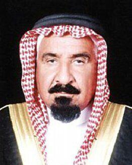 الأمير سعود بن عبدالرحمن يطمئن على حالة بن نومه