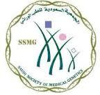 الجمعية السعودية للطب الوراثي ومستشفى الولادة والأطفال في مكة