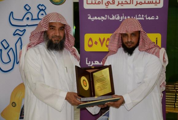 تحفيظ الجبيل تكرم عدداً من المعلمين والموظفين ولجان حفل التخرج