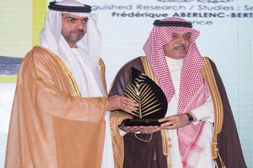 المملكة تحصد جائزة خليفة الدولية لنخيل التمر في فئة البحوث والدراسات المميزة في مجال الزراعة