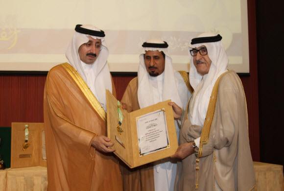 وسام البر للشراكة المجتمعية