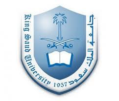 جامعة الملك سعود تعلن عن توفر 124 وظيفة شاغره للرجال والنساء