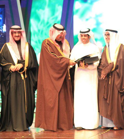 """""""وزير التربية والتعليم"""" كرم مدرسة الفيحاء بالجبيل الصناعية بجائزة التميز التربوي"""