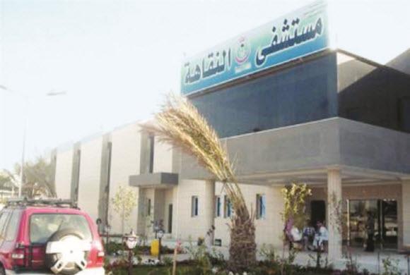 نقاهة الرياض ينضم اولى فعالياته الطبية لعام1435