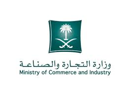 لجنة المساهمات العقارية تعلن عن تصفية مساهمة ربوع مكة