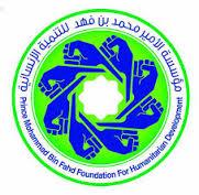 """مؤسسة الأمير محمد بن فهد تدعم  5مشاريع جديده ضمن برنامج """"مشروعي """" ب مليون و500 ألف ريال"""