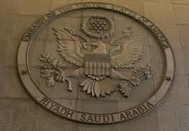 السفارة الأمريكية بالرياض تحذر رعاياها من السفر إلى القطيف