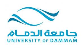 جامعة الدمام تفتح باب القبول للدراسات العليا في 45 برنامج