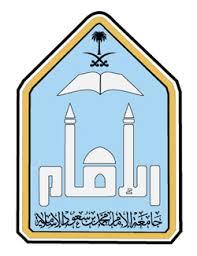 المقام السامي يوافق على إنشاء مركز لدراسات العمل التطوعي في جامعة الإمام