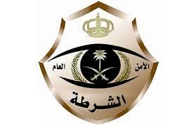 شرطة الشرقية :تعرض سيارة دبلوماسية لإطلاق نارفي العوامية