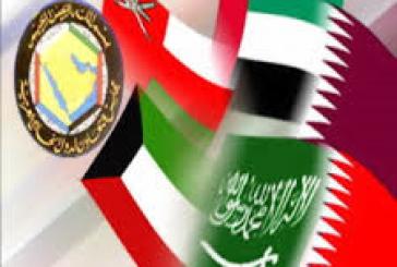 دول الخليج تستنكر تصريحات المسؤولين الإيرانيين ضد دول المجلس