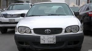 مقيم مصري بالرياض يرفض بيع لوحة سيارته بـ 3 ملايين ريال