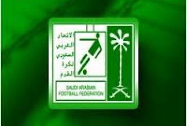 """توثيق حساب الاتحاد والمنتخب السعودي على """"تويتر"""" رسمياً"""