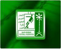 إيقاف عضوية عبدالله البرقان في إتحاد القدم