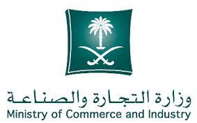 """""""التجارة""""توقف نشاط مصنع مياه ملوث في الرياض وتصادر 5 آلاف عبوة"""