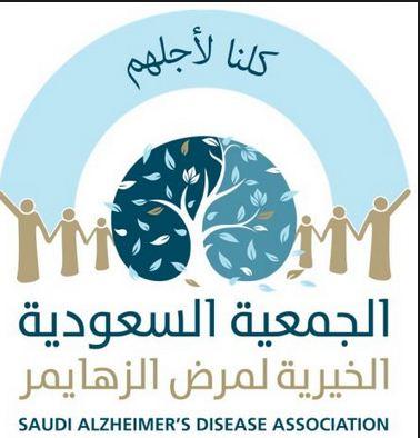 تطبيق تجربة مجموعات الدعم لأول مرة في السعودية