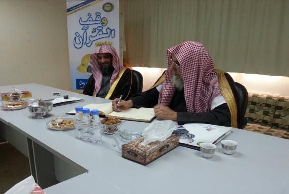 زيارة الشيخ ناصر العمر للجمعية بفرع التحلية