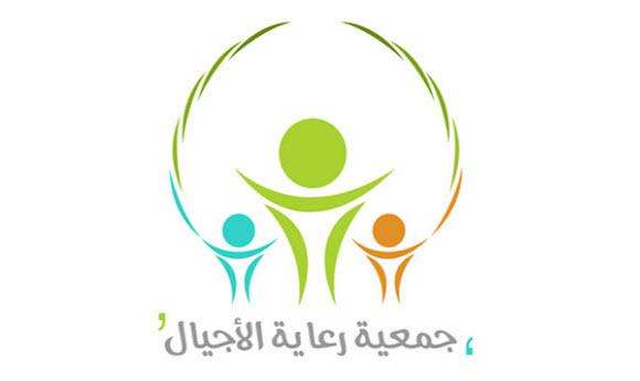 رعاية الأجيال تنظم بريق الـذات لـــ ( 30 ) طالباً بجامعة المؤسس
