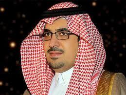 نواف بن فيصل : يشكر القيادة الرشيدة على تسديد جميع الالتزامات المالية لاتحاد كرة القدم