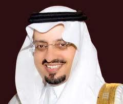 اللقاء التشاوري الخامس للجمعيات والجهات المعنية بخدمة المعوقين برعاية امير منطقة عسير