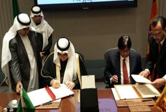 توقيع الاتفاقية الثنائية مع جمهورية سريلانكا