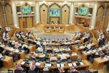 """""""الشورى"""" يطالب حقوق الانسان بإنشاء دور إيقاف لأصحاب قضايا الحقوق الخاصة"""
