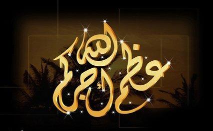 وفاة الشيخ عبدالله بن عمر
