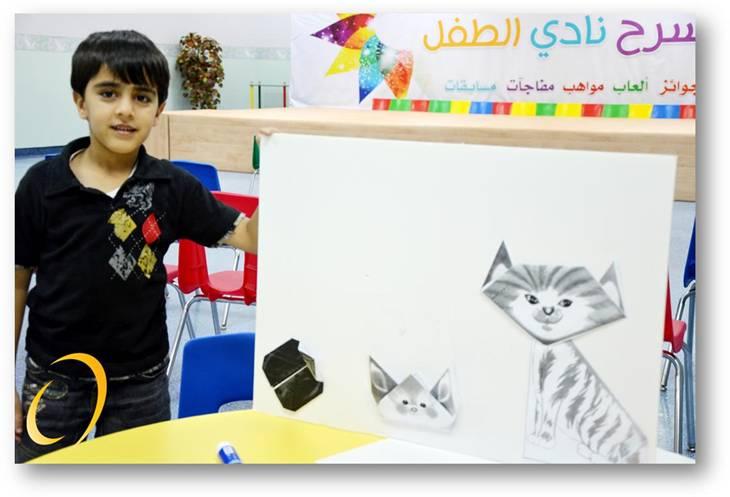 100طفل يشاركون آبائهم مرح الألوان في مركز العلوم بالجبيل