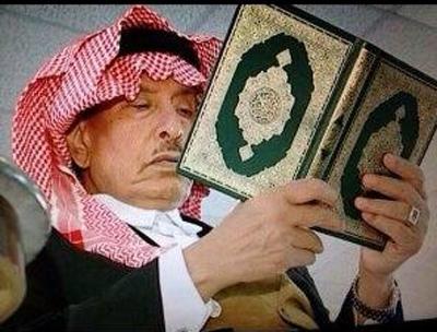 توفي الشيخ سعد الكريديس في محراب مسجد المستشفى
