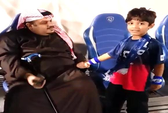 رئيس الهلال مع المشجع الهلالي الصغير يزيد