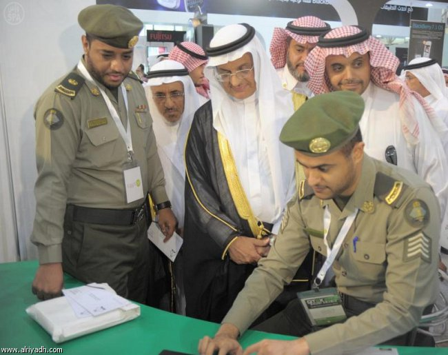 افتتاح معرض (جيتكس السعودية 2012) بمشاركة 250 شركة
