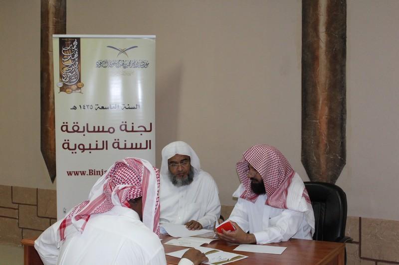 الأميره نورة بنت سعود بن جلوي ترعى الحفل الختامي النسائي  لمسابقة بن جلوي التاسعة