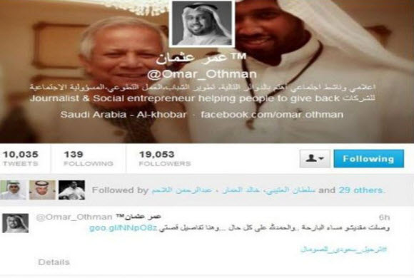 الجوازات : ترحل ناشط اجتماعي «غير سعودي»