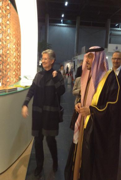 وزيرة نمساوية تزور جناح السعودية في معرض الكتاب في فينا