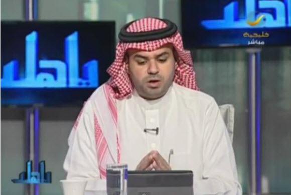 """إيقاف الإعلامي علي العلياني مقدم برنامج """"يا هلا"""""""