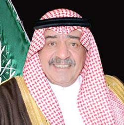 الأمير مقرن بن عبد العزيز .. عطاء وتفان