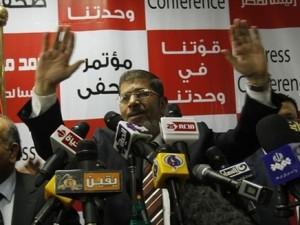 إعلان محمد مرسي رئيساً لجمهورية مصر العربية