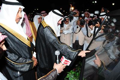 الهيئة الملكية بالجبيل تجذب الشباب بمتنزهاتها