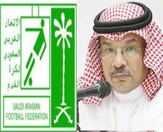 الإتحاد السعودي يصدر إيضاحاً خاصاً بالسوبر