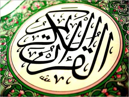تدشين الموقع الالكتروني لجمعية تحفيظ القرآن الكريم بالجبيل