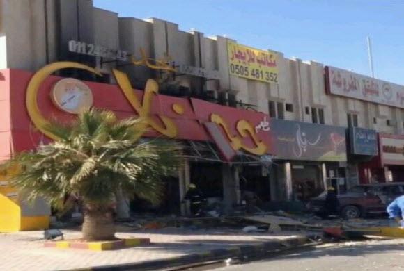 """نتائج انفجار أسطوانة الغاز في مطعم """"غرناطة الرياض"""""""