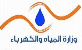 """""""24"""" عقداً لتنفيذ مشاريع مياه وصرف صحي بأكثر من """"361"""" مليون ريال"""