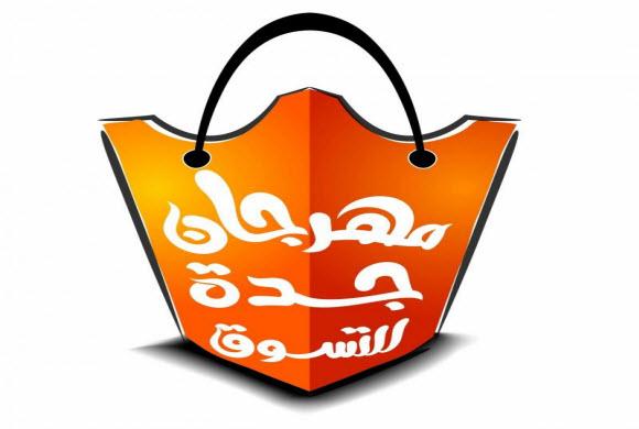 """مهرجان""""هيا جدة""""يشعل التنافس بين المدن الترفيهية والمراكزالتجارية"""