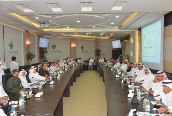 غرفة الأحساء تعقد اجتماعاً لتفعيل التحول الدولي لمطار الأحساء