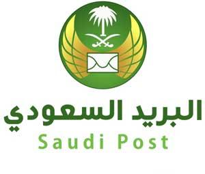 البريد السعودي يتولى توزيع تذاكر مباراة نهائي ولي العهد
