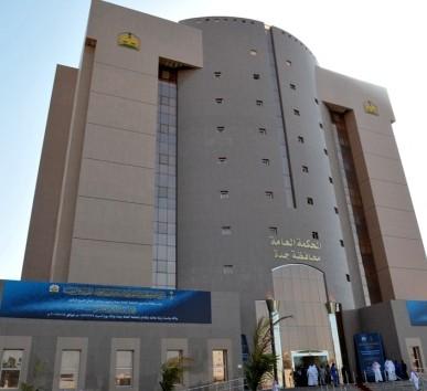 الحكم لصالح ورثة رجل أعمال بملكية استاد عبد الله الفيصل وحراج السيارات