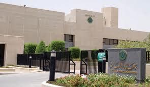 معهد الإدارة يفتتح التسجيل في برامجه الإعدادية لخرجي الثانوية والجامعات