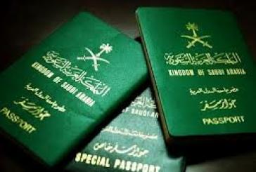 """""""الجوزات"""" تدشن جواز السفر الجديد"""